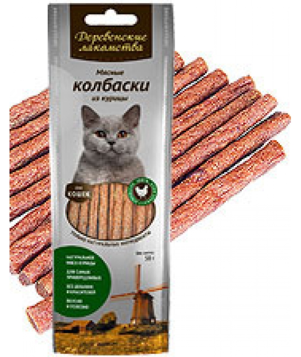 Мясные колбаски из Курицы Для Кошек (100% мясо)