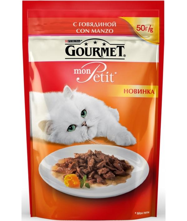 Кусочки в соусе Mon Petit говядиной 12287078/12319360
