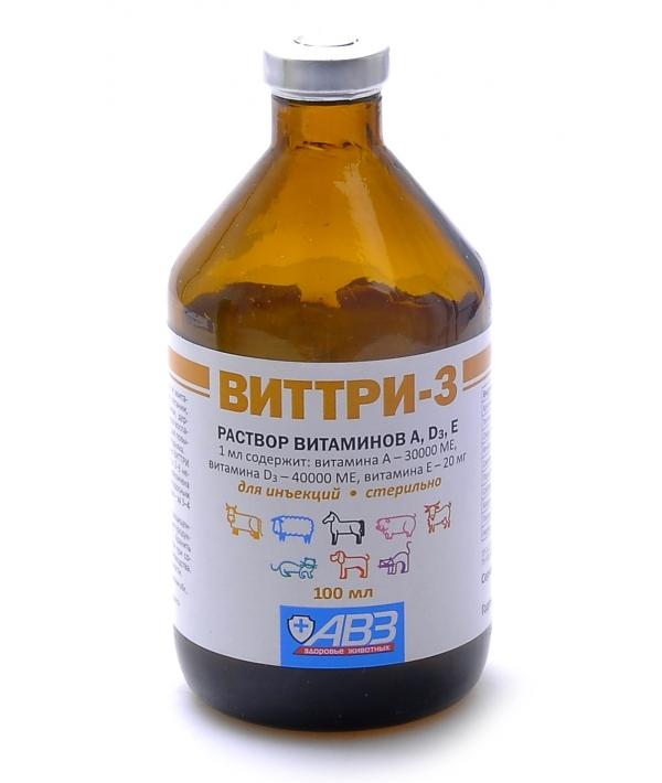 ВИТТРИ – 3: – раствор витаминов (А – 30.000 МЕ; D3 – 40.000 МЕ; Е – 20 мг) для инъекций