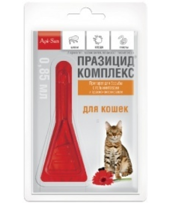 Празицид – Комплекс 3 в 1 для кошек: от глистов, клещей, вшей, 1пипетка