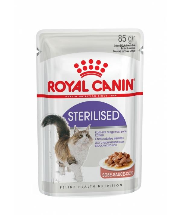 Кусочки в соусе для кастрированных кошек 1–7 лет (Sterilized) 7875007