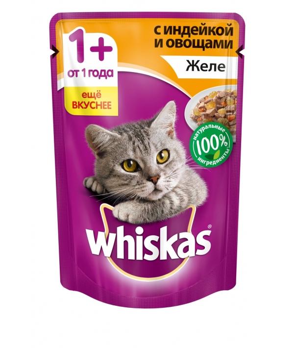 Паучи для кошек желе с индейкой и овощами 10137270