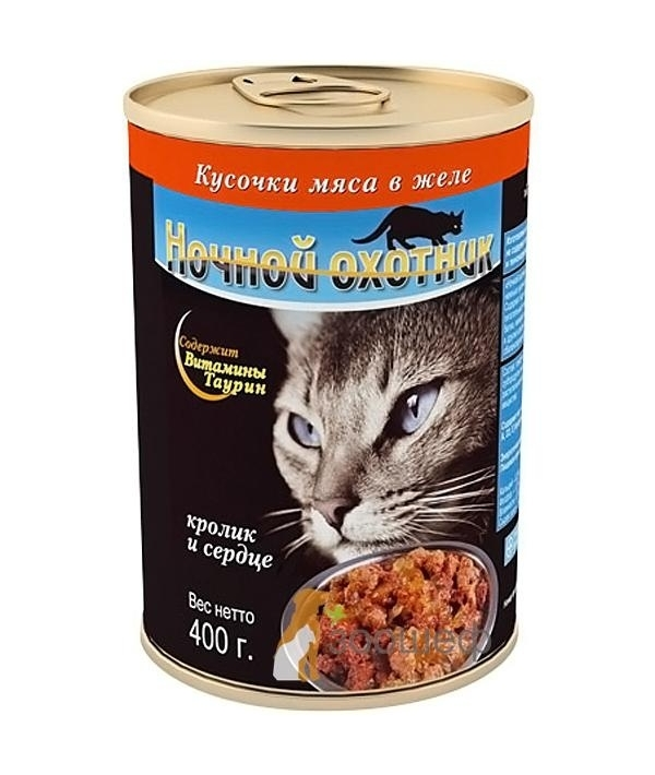 Кусочки в желе для кошек с кроликом и сердцем – 51689