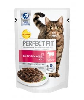 Паучи для взрослых кошек с говядиной (PERFECT FIT Adult Beef 24*85g) 10163733