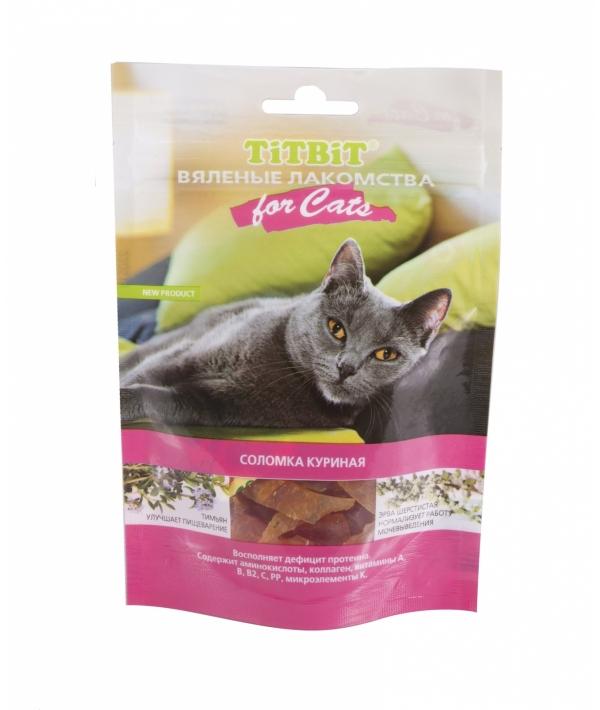 Вяленые лакомства Соломка куриная для кошек