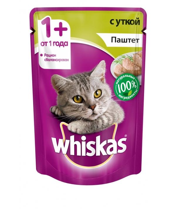 Паштет для кошек с уткой 10149167