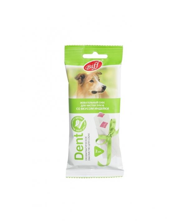 Жевательный снек для собак DENT со вкусом индейки, 2шт (для средних пород) 002858/000984