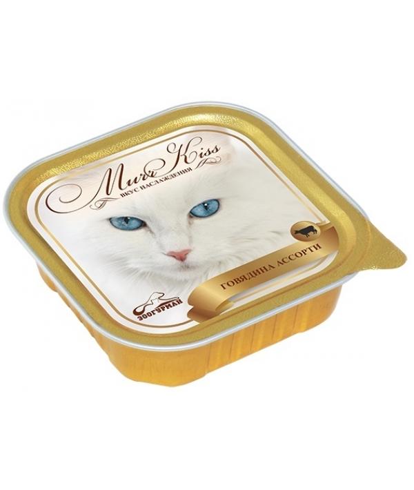 """Консервы для кошек """"МуррКисс"""" Говядина ассорти (8764)"""