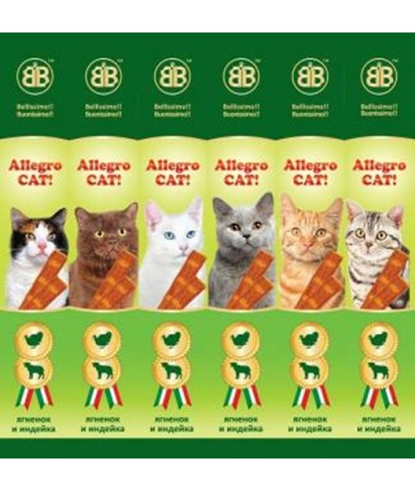 Колбаски для кошек с ягненком и индейкой, 6шт (36449)