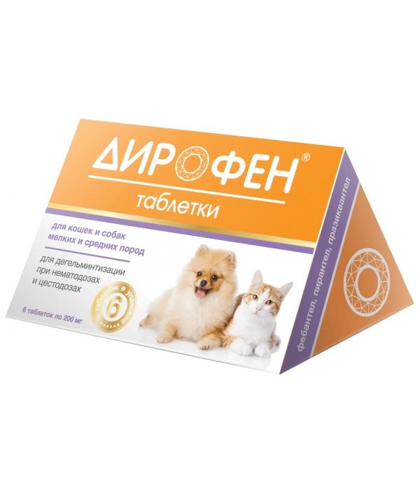 Дирофен плюс таблетки от глистов для кошек и собак