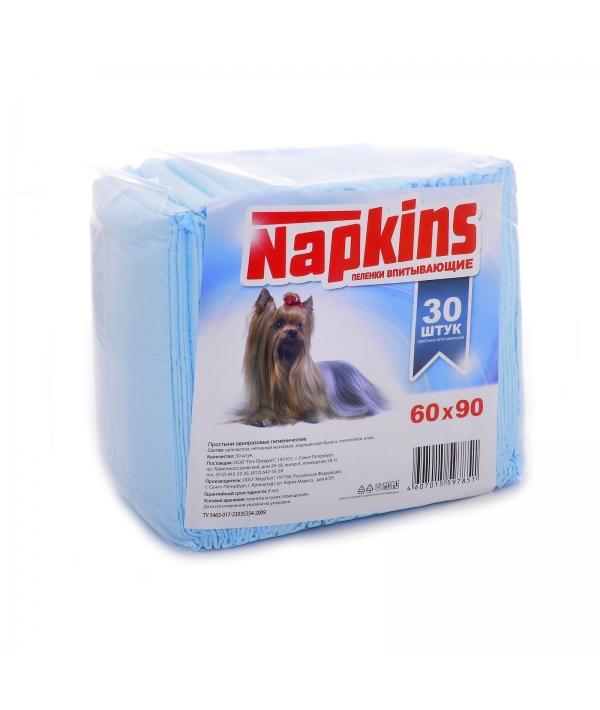 Впитывающие пеленки для собак 60*90см, 30шт.