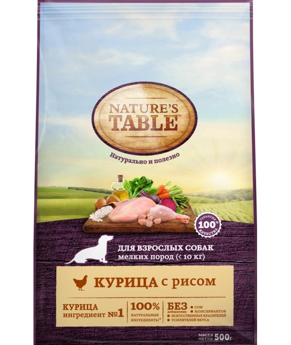 Сухой корм для собак с курицей и рисом, 10179253