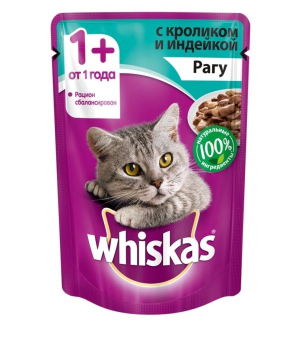 Паучи для кошек рагу кролик и индейка 10155460