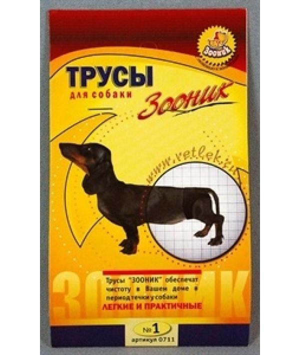 Трусы гигиенические для собак №1 (0711)