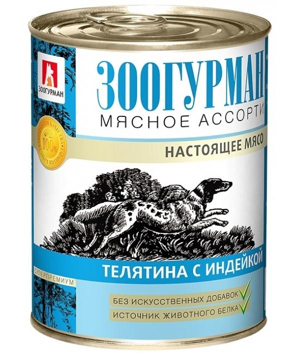 Консервы для собак Мясное Ассорти Телятина с индейкой (2571/2922)