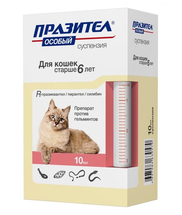 """Празител """"Особый"""" от глистов для кошек старше 6 лет (суспензия), 10 мл"""