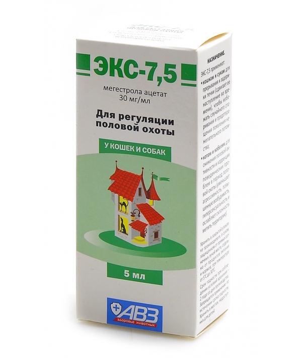 ЭКС – 7,5 – средство для регуляции половой охоты у кошек и собак, 5 мл