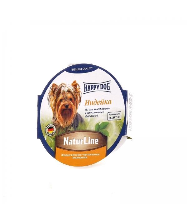 Нежный мясной паштет для собак – индейка