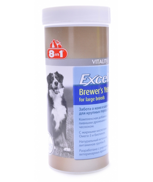 Эксель Пивные дрожжи для собак крупных пород (80 таб.) Excel Brewer's Yeast (for large breed)109525