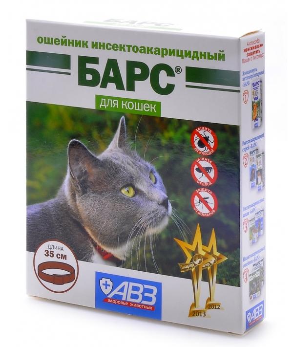 Барс Ошейник для кошек от блох и клещей АВ728