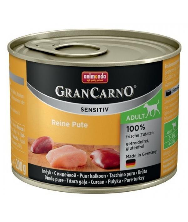 Консервы для чувствительных собак GranCarno Sensitiv c индейкой
