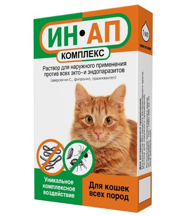 Ин – Ап комплекс капли для кошек против блох, клещей, вшей, власоедов и гельминтов 1мл (17853)