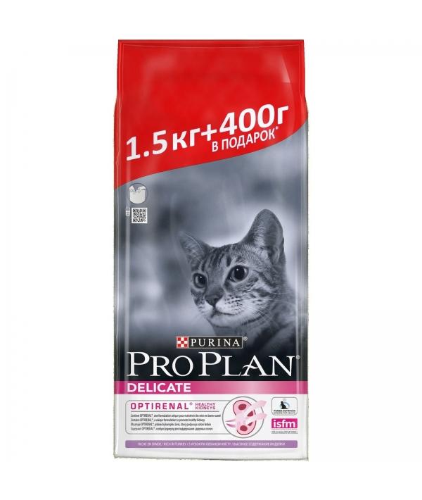 Для Взрослых кошек с индейкой и рисом – идеальное пищ – ние (Adult Delicate) – 12305932