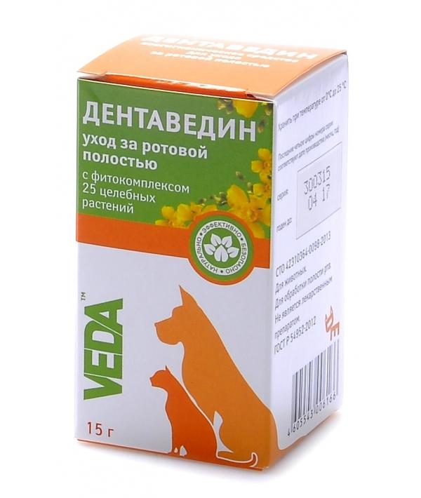 Дентаведин для обработки полости рта при инфекции