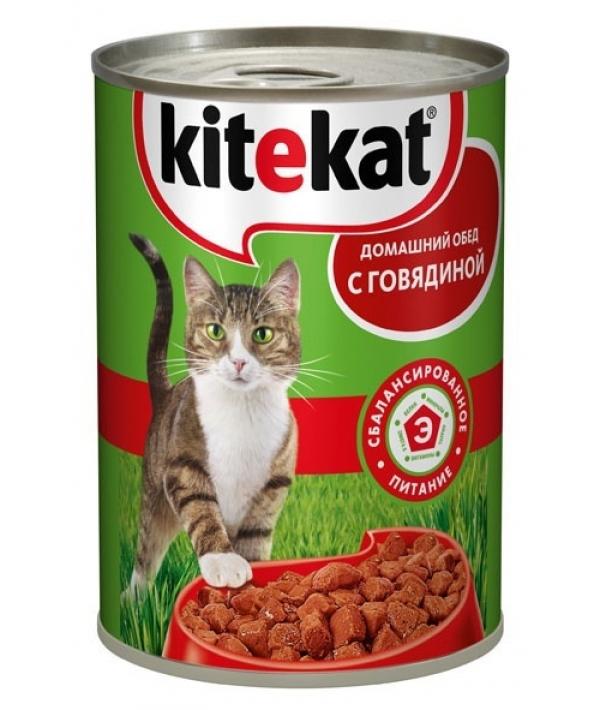 Консервы для кошек с говядиной 6531