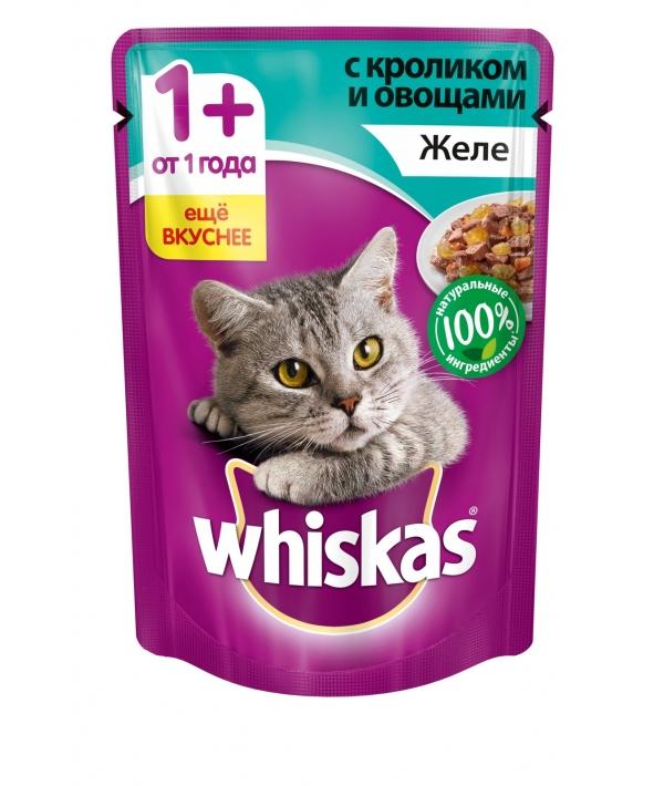 Паучи для кошек желе кролик с овощами 10137272