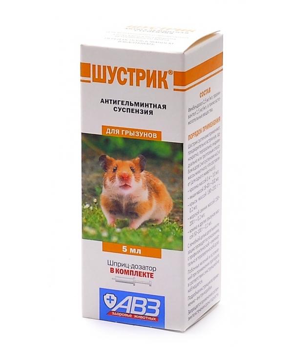 Шустрик От глистов у грызунов (суспензия) АВ450