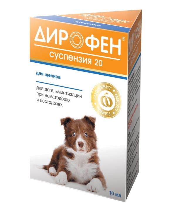 Дирофен от глистов для щенков, суспензия (тыквенное масло)