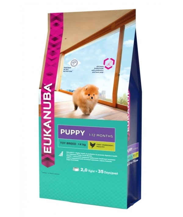 Для щенков миниатюрных пород с курицей (Puppy Toy Breed) 10135712