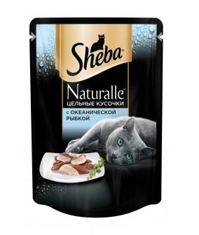 Паучи для кошек Naturalle с рыбой 10168280