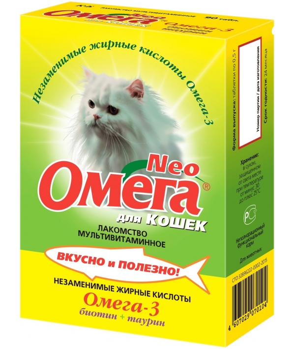 Омега Нео витамины для кошек с биотином и таурином, 90таб.(13012)