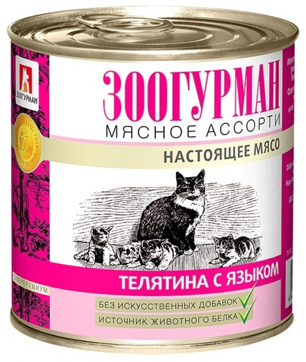 Консервы для кошек Мясное Ассорти Телятина с языком (2816)