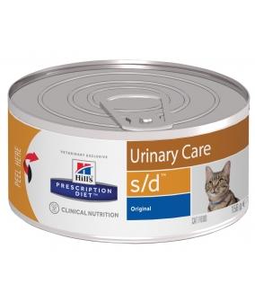 Консервы S/D (доллар) для кошек – Лечение мочекаменной болезни 4450FE