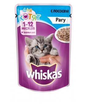Паучи для котят рагу с лососем 10130784
