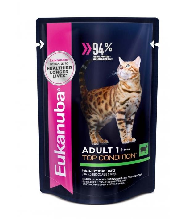 Паучи для кошек с говядиной в соусе (10150833)
