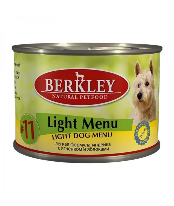 Консервы Лайт для собак с индейкой, ягненком и яблоками (Light Menu)