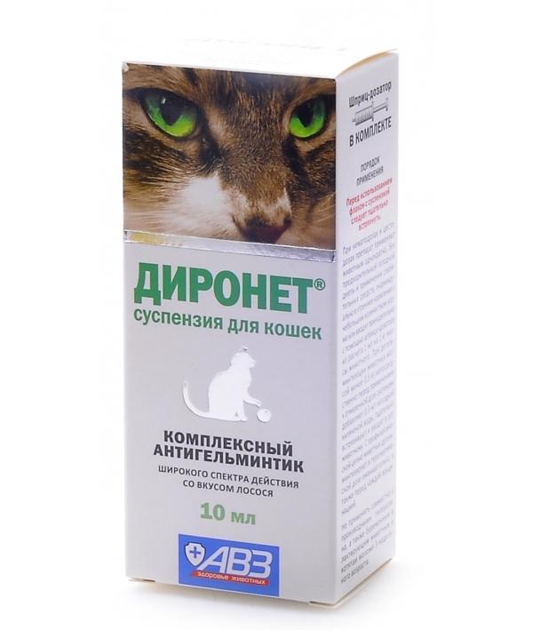 Диронет От глистов для кошек (суспензия) АВ691