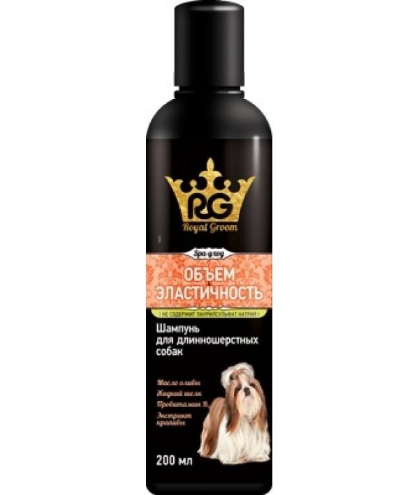 Royal Groom шампунь объем и эластичность для длинношерстных собак