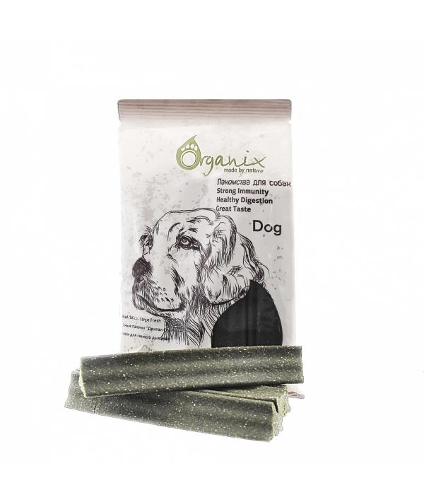 """Лакомства для собак Зубные палочки """"Дентал Стик"""" макси с Эвкалиптом. (Dental Sticks Large Fresh) Eucaliptus"""