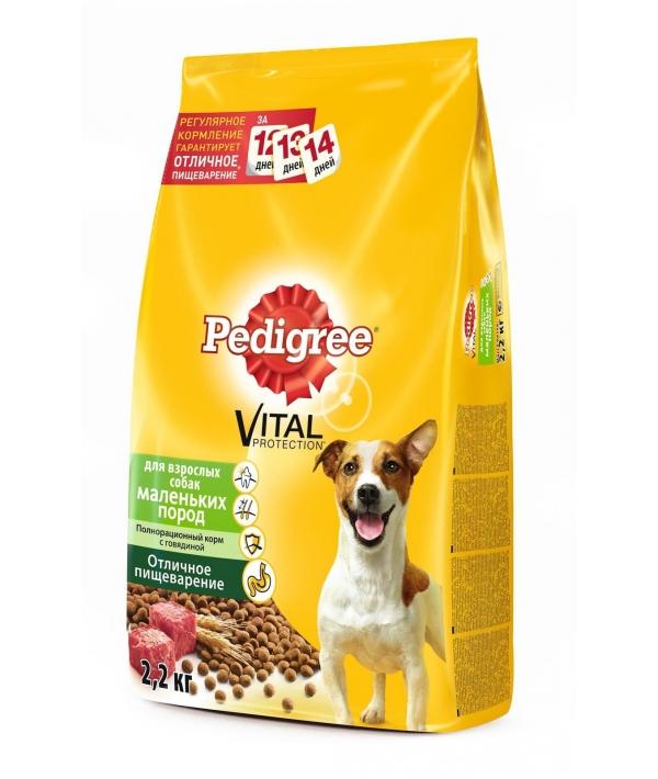 Сухой корм для собак малых пород с говядиной 7583