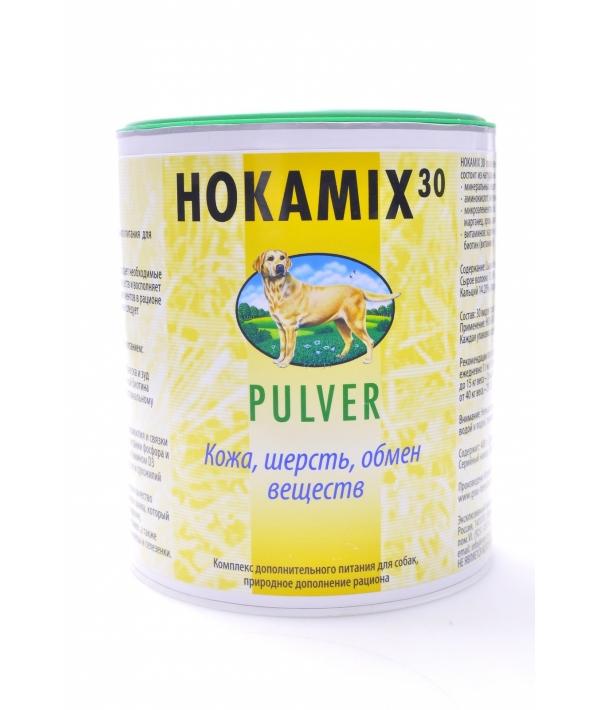 Витаминно – минеральный комплекс из 30 трав, порошок (Hokamix30 Pulver) 01001