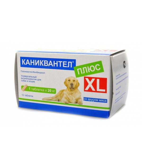 Каниквантел XL от Глистов для собак и кошек, 12 таб. (1таб. – 20кг) 12669