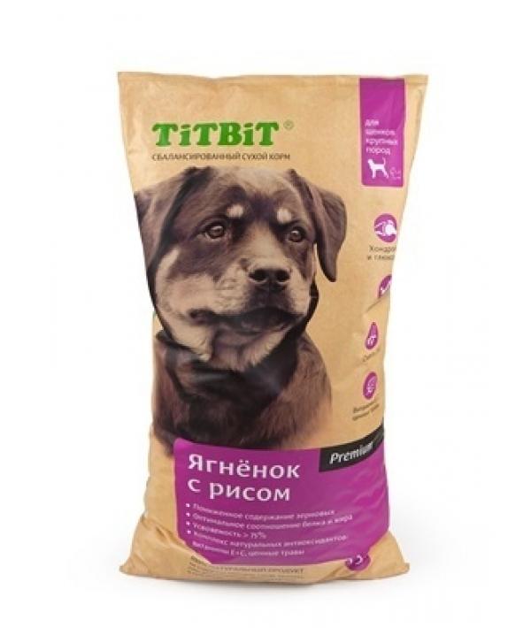 Сухой корм для щенков крупных пород ягненок с рисом (008331)