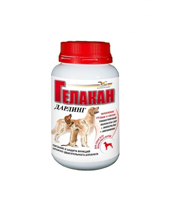 Витамины для суставов взрослых собак Дарлинг (Gelacan Darling), 150г – 007