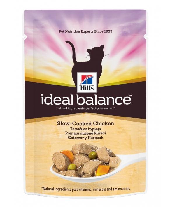 Паучи для взрослых кошек с курицей и овощами (Adult Chicken&Veg) 10023L