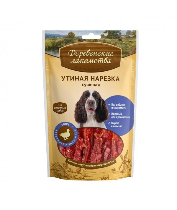Утиная нарезка сушеная (100% мясо)